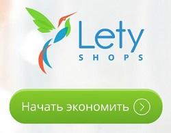Letyshops миниатюра